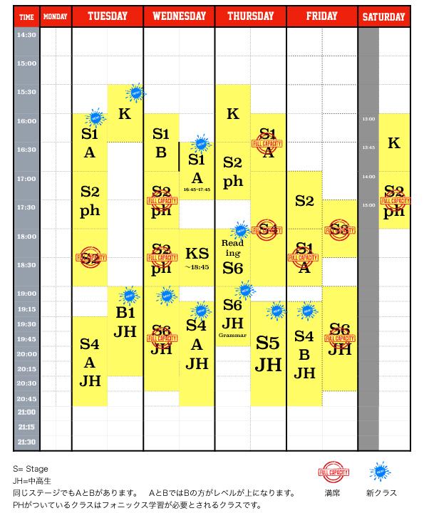 schedule_2021.png