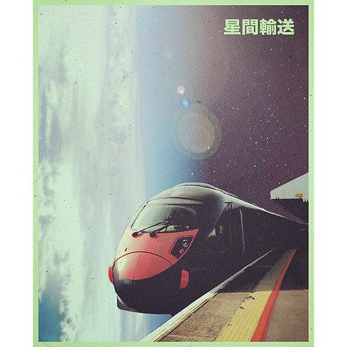"""""""Interstellar Transit"""" Print"""