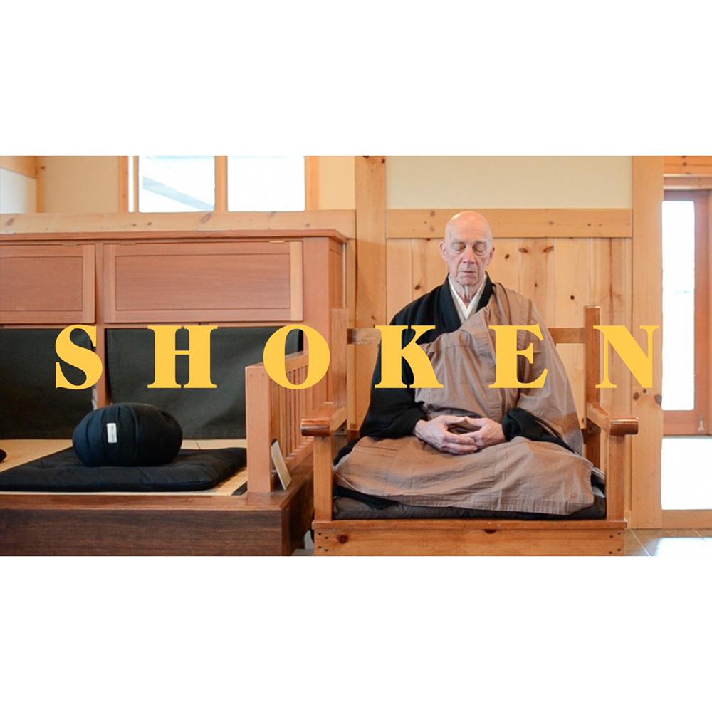 Shoken title