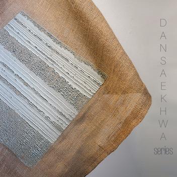 Letitia Hill, Dansaekhwa Series 2020