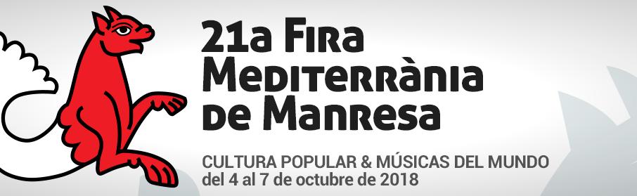 Convocatoria del 3r Premio teresa Rebull (Fira Mediterrània)