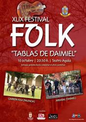 "XLIX Festival ""Tablas de Daimiel"""