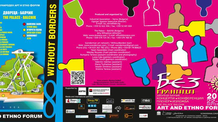"Volvemos a ser Radio Colaboradora del ArtForum ""Without Borders"" de Balchik (Bulgaria)"
