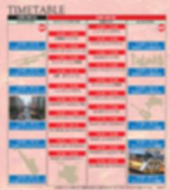 TIMETABLEのコピー.jpg