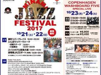 10/12産経新聞夕刊