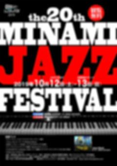 ミナミJAZZfest2019A2.jpg