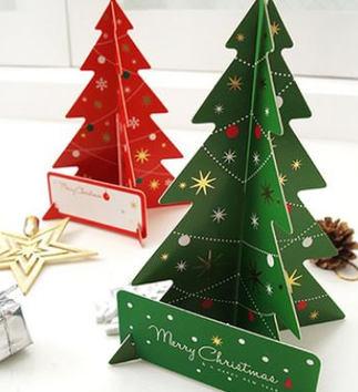 クリスマスカード 立体