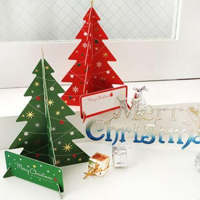 クリスマスカード 立体ツリー