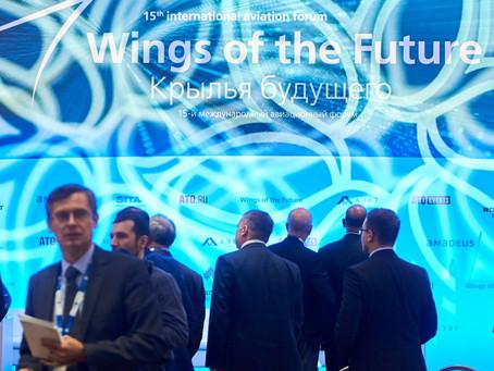 О трансформации авиакомпаний расскажут на форуме «Крылья будущего – 2018»