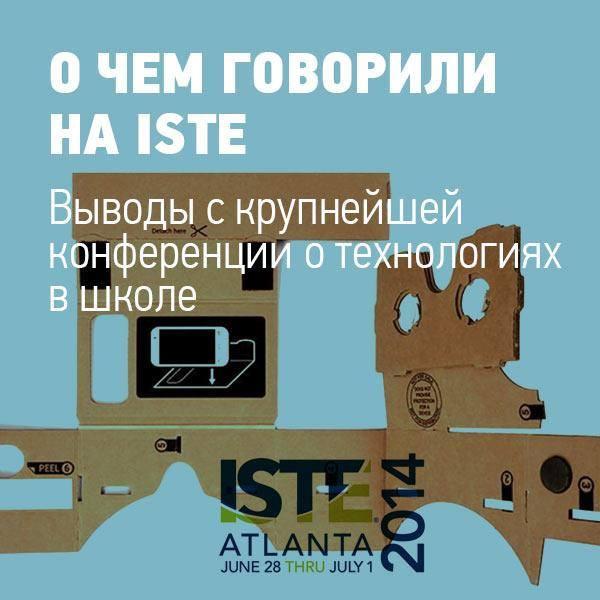 Дистанционное обучение, курсы, тренинги, семинары, курс онлайн, онлайн обучение, повышения квалификации в туризме, деловой туризм, туристический бизнес, туризм обучение, курсы менеджеров по туризму, обучение туризм