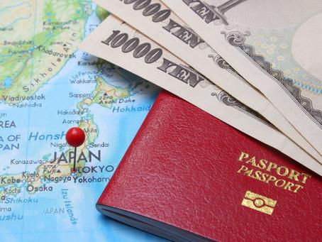 Япония упростит процедуру получения виз для российских бизнесменов