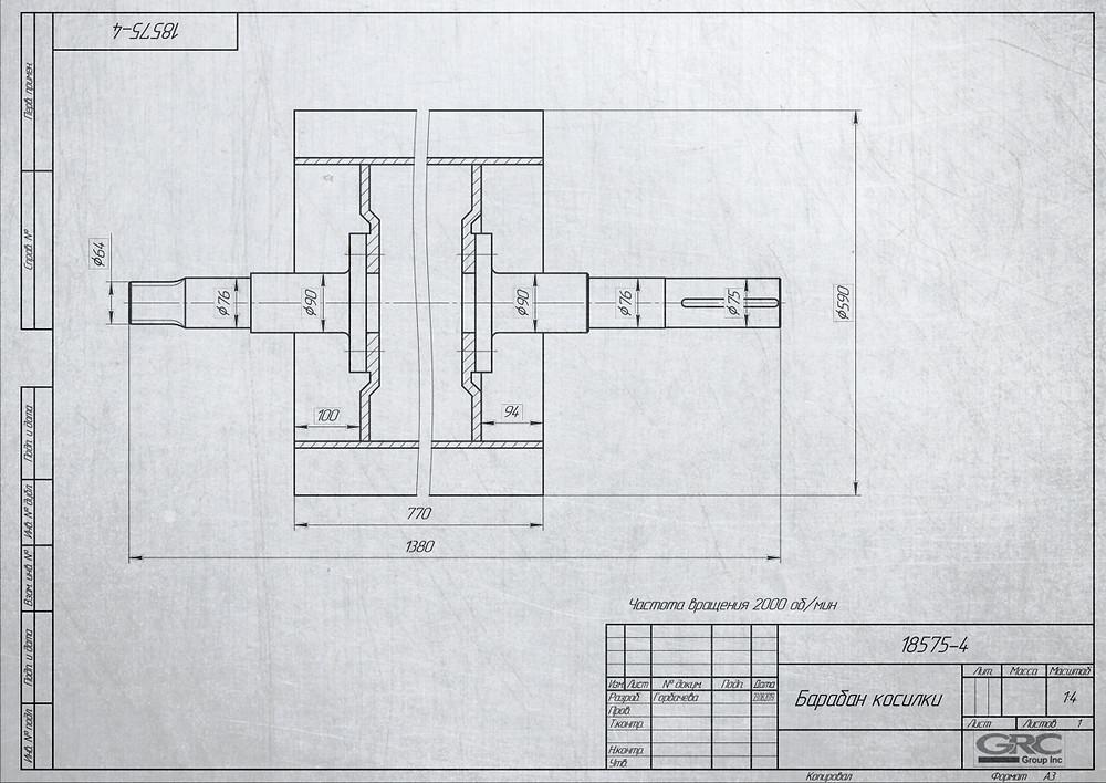 Конструкторская проработка ремонта измельчающего барабана комбайна КВК 800