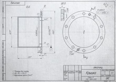 Прорабатываем конструкторскую документацию ступиц