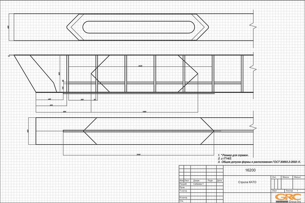Проработка конструкторской документации и технологии ремонта стрелы крана KATO 70т