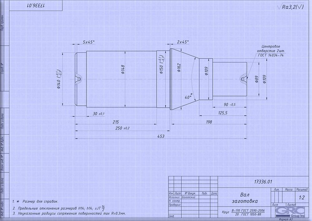 Разработка конструкторской документации оригинальной конструкции для ремонта вала