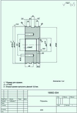 Проработка конструкторской документации