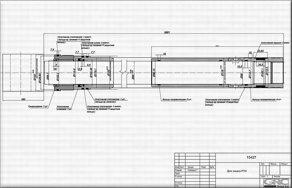 Проработка конструкторской документации самоходного крана KATO SR-700LS, 70т