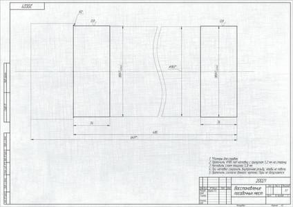 Прорабатываем конструкторскую документацию