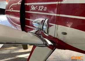 Регулировка зеркала самолета Як-12А