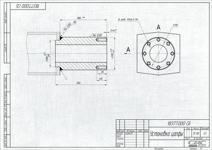 прорабатываем конструкторскую документацию КМУ