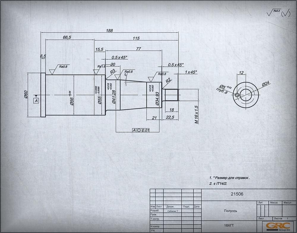 Этапы ремонта поворотного кулака