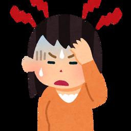 天候の悪化で頭痛が辛くないですか?