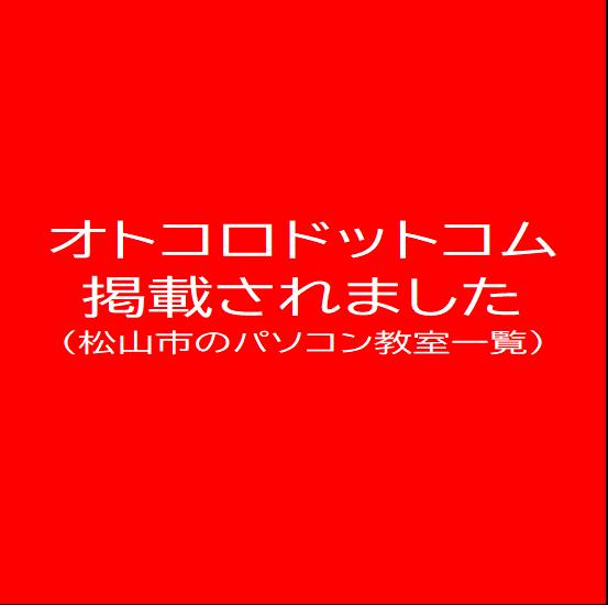 otokoro.com