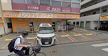 tomo parking service.PNG