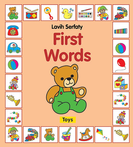 First Words - Toys