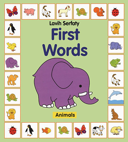 First Words - Animals