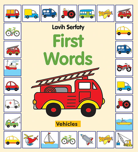 First Words -Vehicles