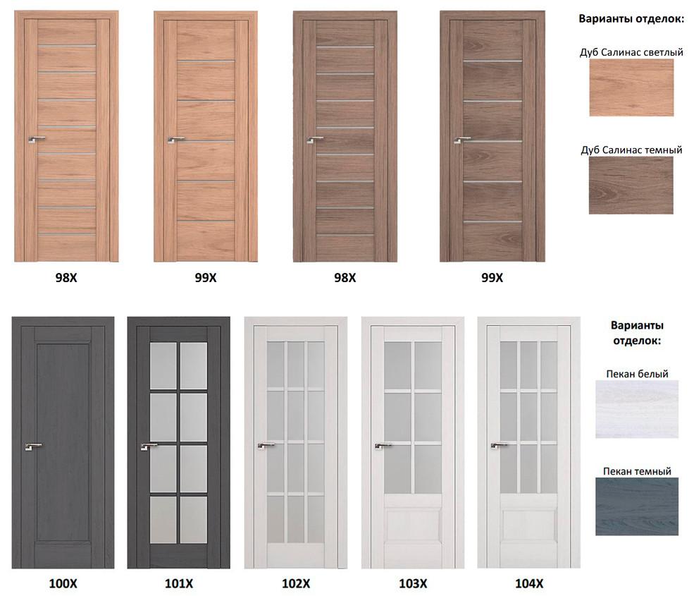 Новые модели из коллекции дверей серии X