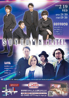 SOY TOWN × RATEL