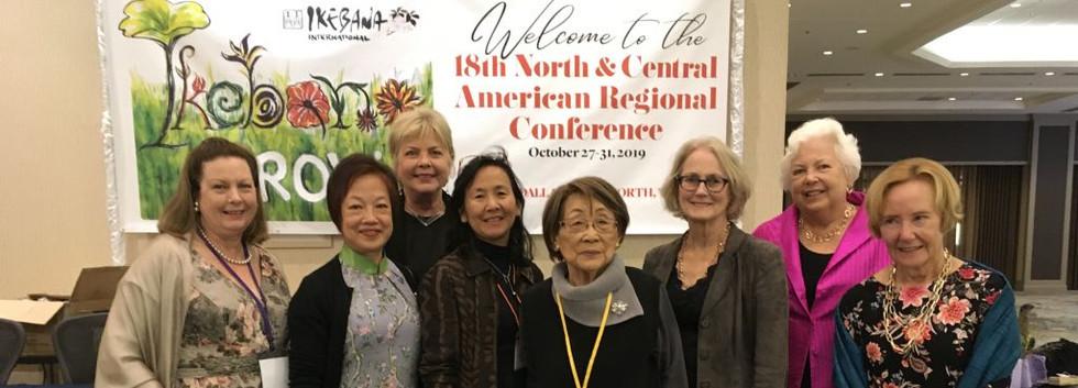 Dallas II Conference