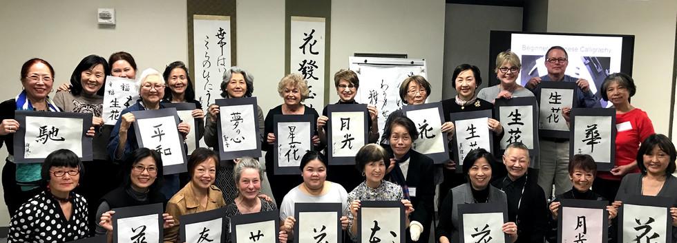 Workshop on Calligraphy, JAA