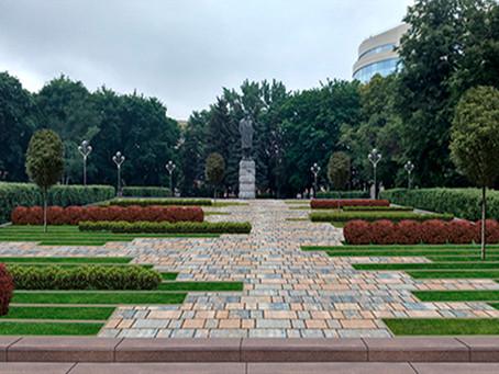 Парк Ильича