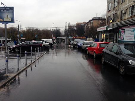 ТПУ метро «Измайловская»
