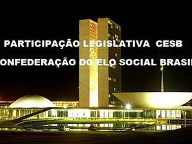 ELO SOCIAL BATE META DE CRIAR, NO MÍNIMO, DEZ SUGESTÕES LEGISLATIVAS POR MÊS