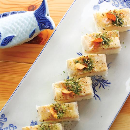 Toro Aburi Sushi