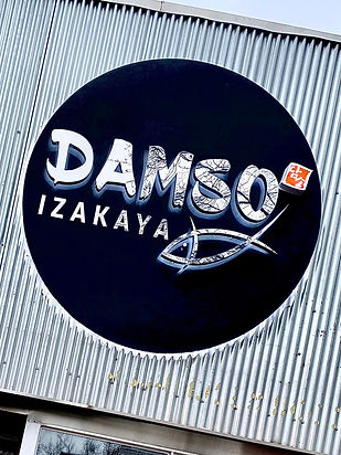 Damso Signage.jpg