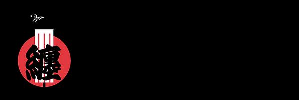 Matoi-Sushi_logo-horizon.png