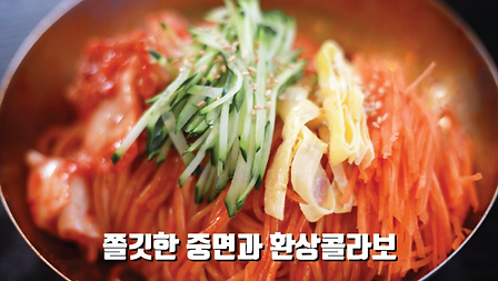 Spicy-Noodle.png