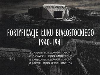 Fortyfikacje Łuku Białostockiego