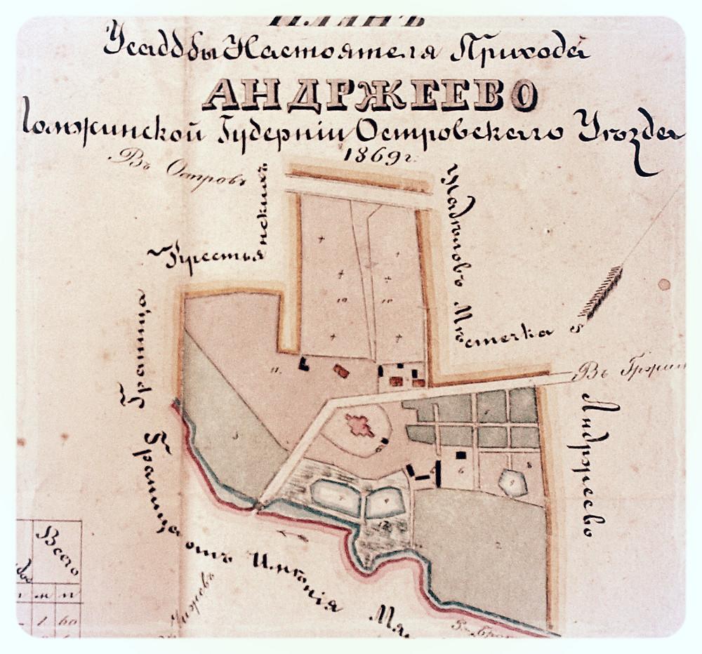 parafia andrzejewo 1869_edited.jpg