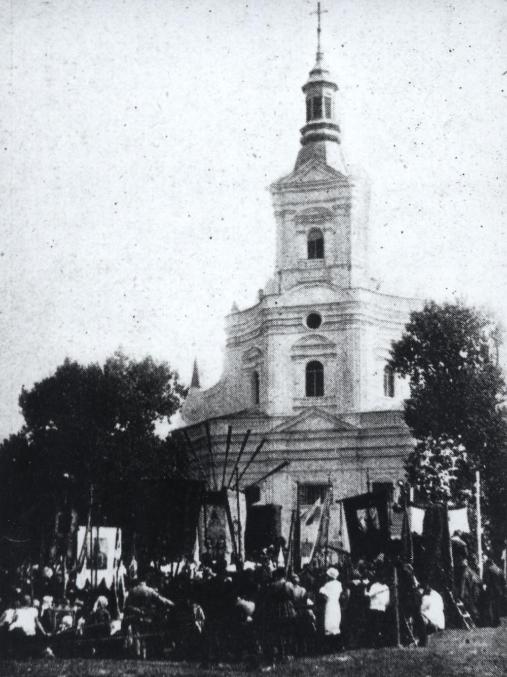 Kodeń rok 1927