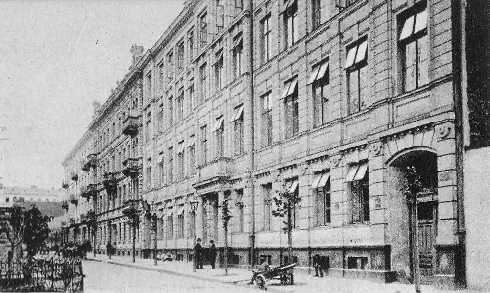 Gimnazjum Górskiego. Źródło: Wikipedia