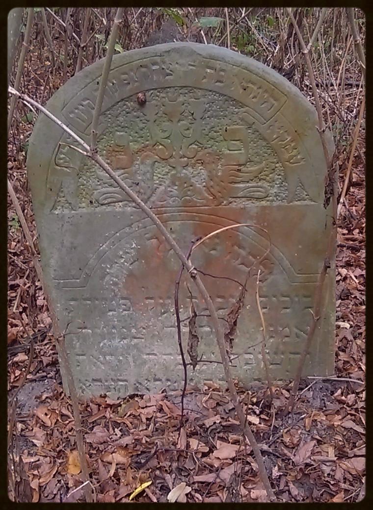 Etka Hinda – córka Yitzhaka zmarła 6/12/1916