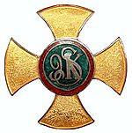 9 pułk strzelców konnych