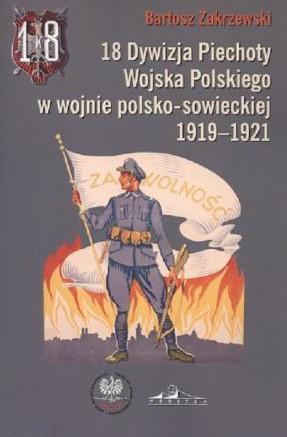 18 Dywizja Piechoty
