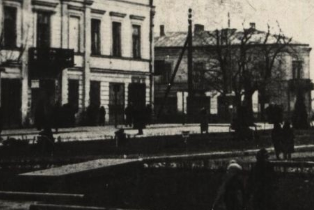 Kielce - nowa płyta z 1934r.